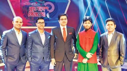 'Bangladesh Jiggasha' finale on Independent TV on Victory day