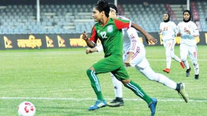 Bangladesh blank UAE