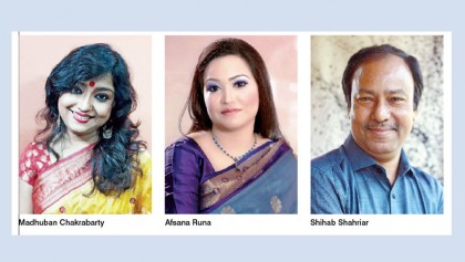 'Confluence of Music and Poetry'  at Nat'l Museum tomorrow