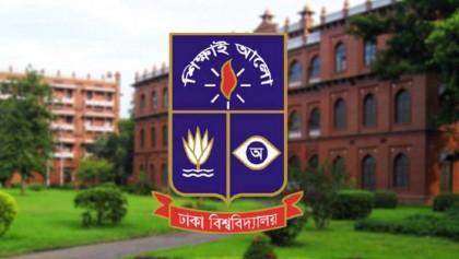 DU 'Kha-unit' admission test results Sunday