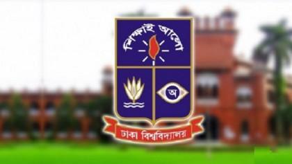 DU 'Kha' unit entry test results Tuesday