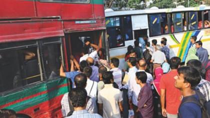 Commuters' plight in Dhaka city