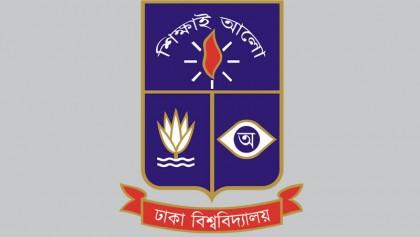 'Gha' unit admission  test results postponed