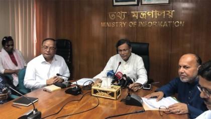 Don't do politics over Khaleda's treatment: Info Minister to BNP