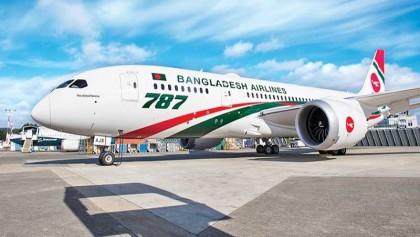 Biman to get second Dreamliner by Nov end