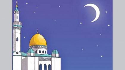 Saudi Arabia to celebrate Eid-ul-Fitr tomorrow