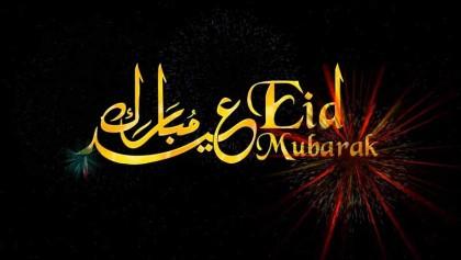 Eid-ul-Fitr tomorrow as Shawwal moon sighted