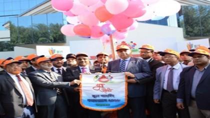 FSIB organises School Banking Conference in Cox's Bazar