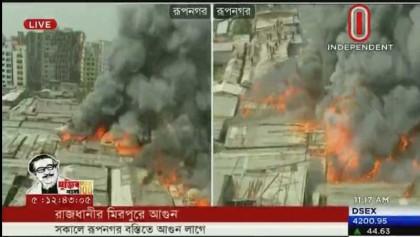 Mirpur slum fire under control