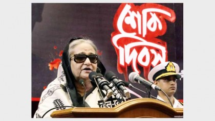 Fulfill Bangabandhu dream to repay his blood debt:PM
