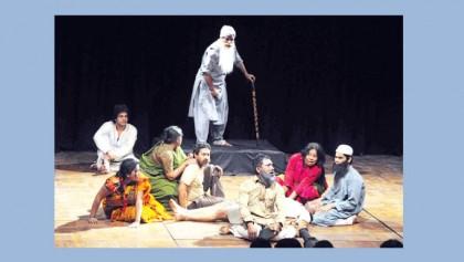 Curtain falls on 'Ganga Jamuna Cultural Festival 2019' today