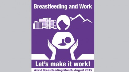 Gender friendly workplace needed