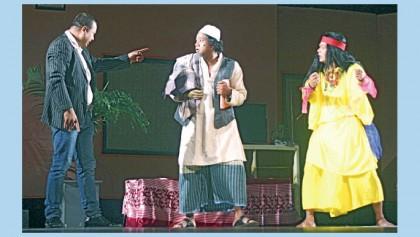 Curtain falls on 'Syed Mohidul Islam Memorial Festival' today