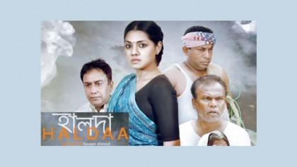 'Haldaa' to participate in three int'l festivals