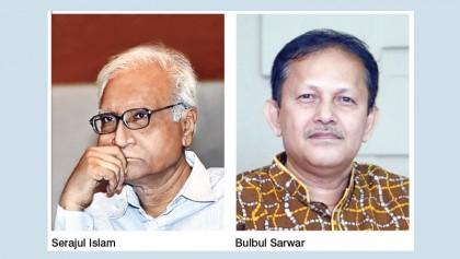 Serajul Islam, Bulbul Sarwar selected as winners