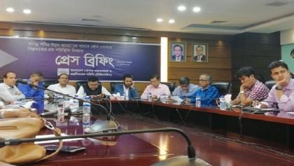 RMG workers paid ahead of Eid, says BGMEA