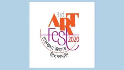 'International Art Festival 2020, Nilphamari' set to kick off today
