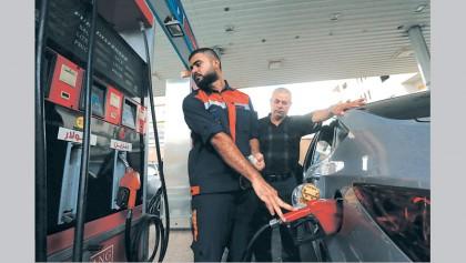 Israel reimposes  fuel blockade  on Gaza
