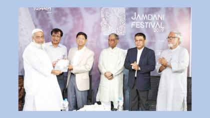 'Jamdani Festival 2019' ends