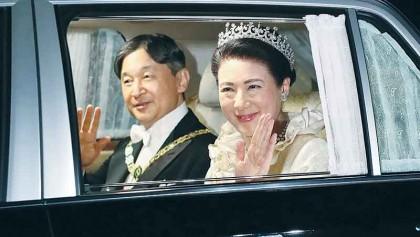 Japan emperor completes enthronement