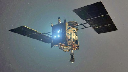 Japan mission set to 'bite an asteroid'