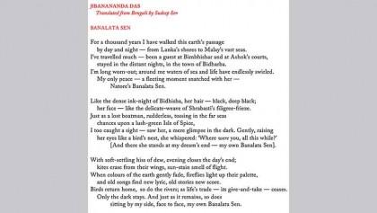 Jibanananda Das: A journey through his literature