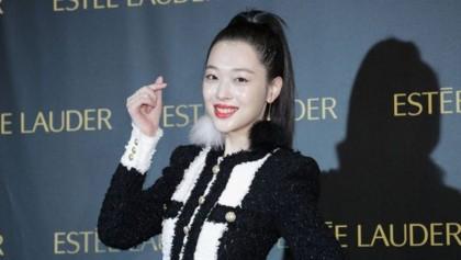 K-pop star Sulli found dead aged 25