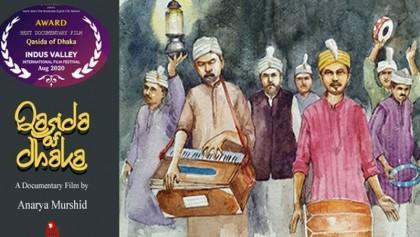 'Qasida of Dhaka' receives best documentary award in Delhi film fest