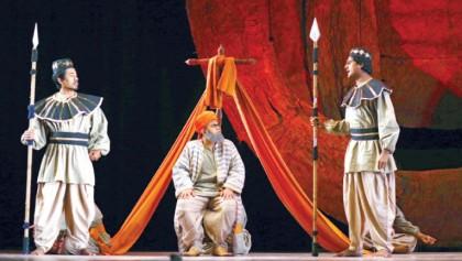 Kanthashilon brings 'Jadur Latim' on Shilpakala stage today