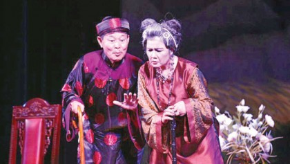 Vietnamese play 'Kim Tu'  to be staged today