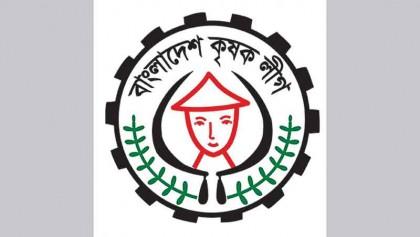 Krishak League bodies in capital 'irrelevant'