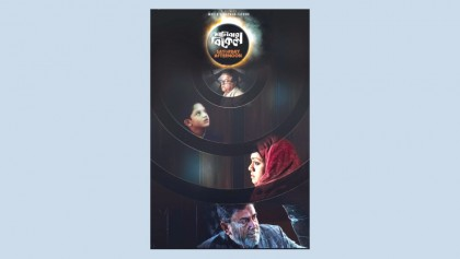 Farooki's 'Shonibar Bikel' to be screened in UK