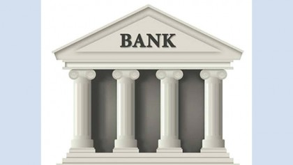 Legal notice served to inquiry into bank irregularities