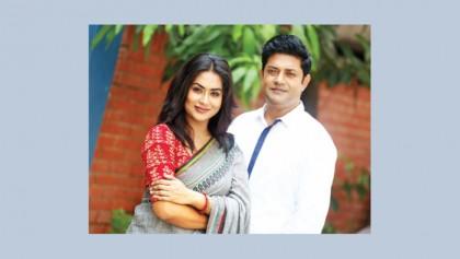 Mamo and Nasim share screen in Eid tele-drama