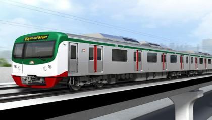 Metrorail: A milestone in communication