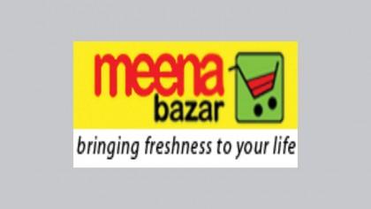'Meena Bazar' fined Tk 2 lakh in anti-adulteration drive