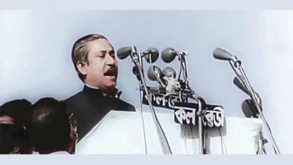 Mujib is dead, long live Bangabandhu