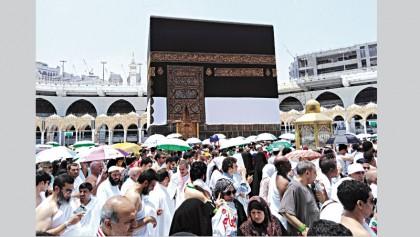 Over 2m Muslims begin Hajj