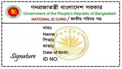 Bangladeshi expats in UAE start getting NID cards