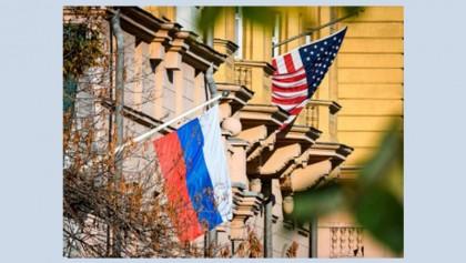 US-RUSSIA NUCLEAR TREATY