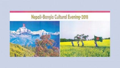 Nepali-Bangla cultural evening  at Shilpakala today