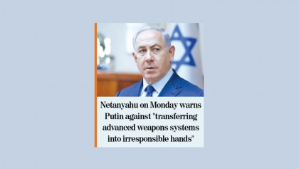 Israel to keep fighting Iran, coordinating with Russia