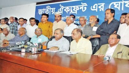 Oikyafront again denied permission for Sylhet rally