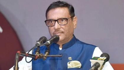 Quader warns BNP against anarchy