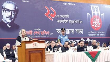 PM vows to ensure economic uplift of Bangalees