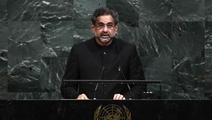 Pakistan opposes Trump's decision on Jerusalem