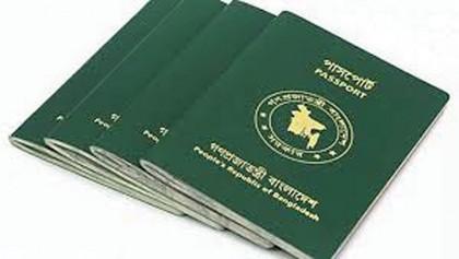 Bangladesh slips 2 notches in Henley Passport Index 2020