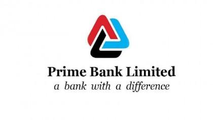 Prime Bank bags Asiamoney's Best Digital Bank Award