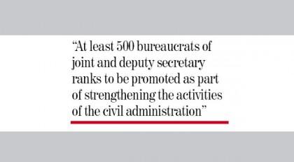 Promotion bonanza for bureaucrats before Eid