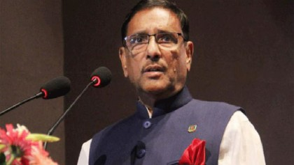 'Hotchpotch' unity not to survive: Quader